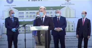 Премьер-министр Молдовы находится с рабочим визитом в Гагаузии