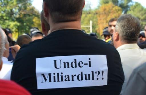 К расследованию кражи миллиарда подключатся власти Латвии
