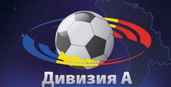 Футбольный клуб из Комрата дебютировал в Дивизии А