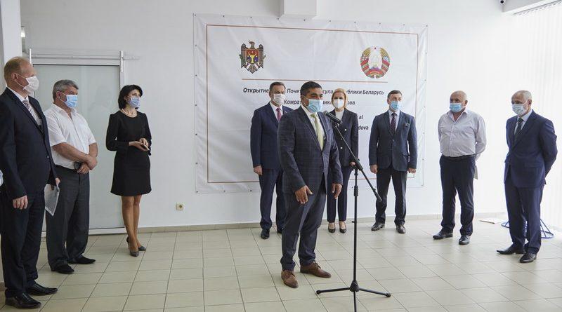 В Гагаузии открыли почетное консульство Республики Беларусь