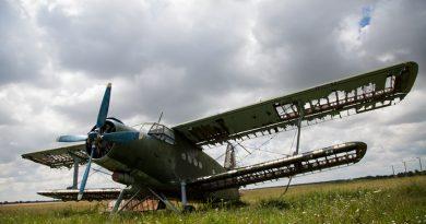 Правительство отложило  планы по подготовке строительства двух аэропортов на юге и севере страны