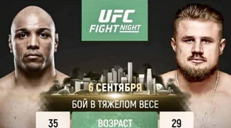 Боец по смешанным единоборствам Александр Романов в сентябре проведет дебютный бой в UFC