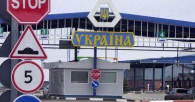 Украина до 28 сентября закроет границы для иностранцев