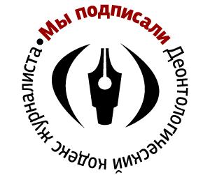 Мэр Якутска объявила о продаже здания мэрии для пополнения бюджета