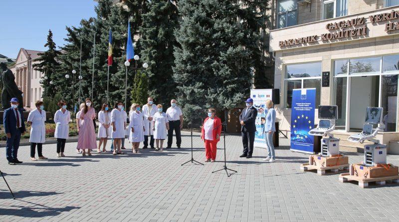 Гагаузия получила в дар от Европейского Союза медицинское оборудование