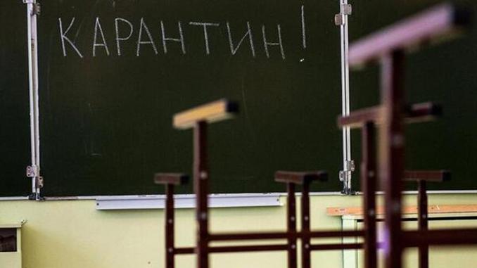 В Бессарабском районе на карантин отправлены еще три класса