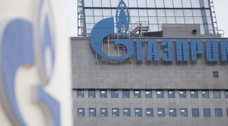 Газпром снизил цены на газ для Европы на 100 долларов