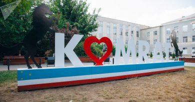 Мэр Комрата Сергей Анастасов отчитался о работе за 2019 год. Коротко, что он рассказал