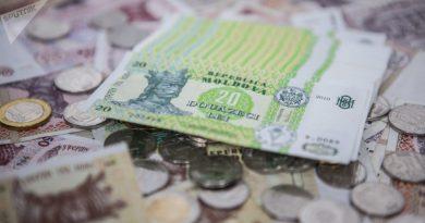 Правительство предложило увеличить единовременное пособие на 200 леев