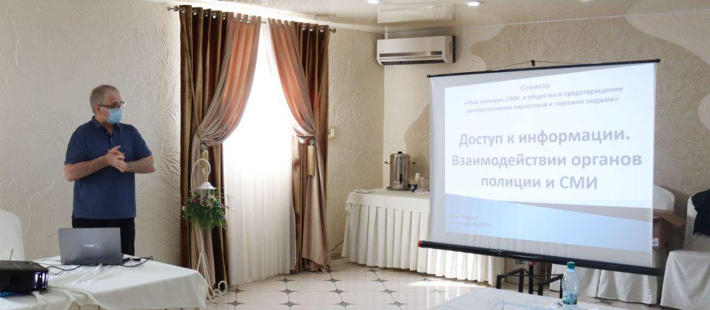 Взаимодействие полиции и СМИ обсудили в рамках семинара в Комрате