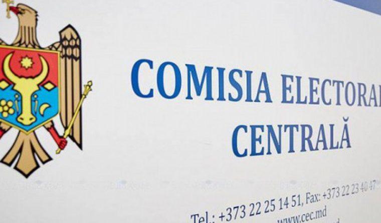 В Гагаузии до сих пор не сформирован окружной избирательный совет на президентские выборы. Кто должен этим заниматься?