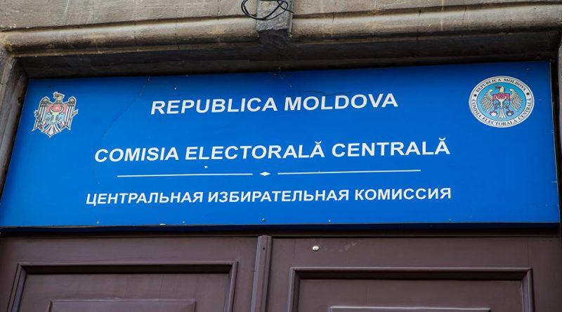 ЦИК Молдовы сформировал состав окружного избирательного совета в Гагаузии