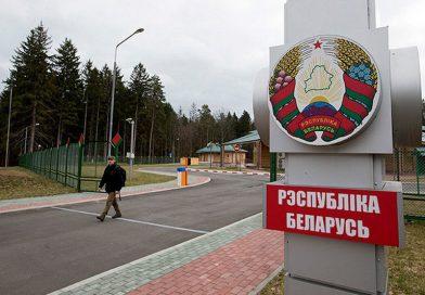 Беларусь закрывает границу с Польшей и Литвой