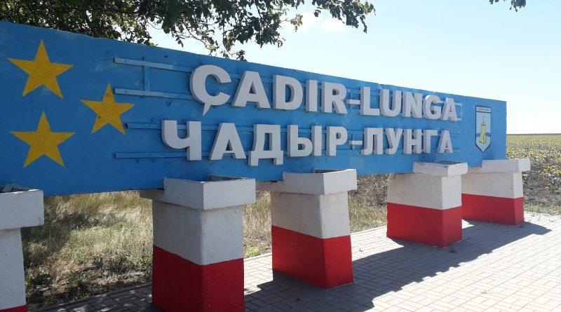 В Чадыр-Лунге внедрят экологический проект на 30 тыс евро