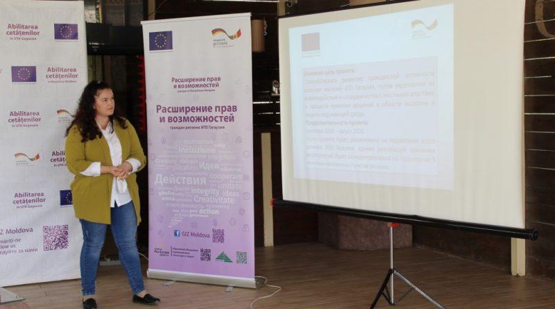 В Комрате прошла презентация 9 проектов, направленных на решение местных проблем