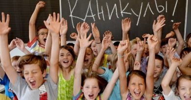 Власти Молдовы опубликовали график каникул для школьников