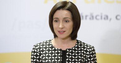 "Партия ""PAS"" объявила имя кандидата на должность президента"