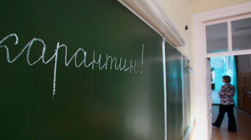 В Гагаузии два класса и одна группа детсада находятся на карантине