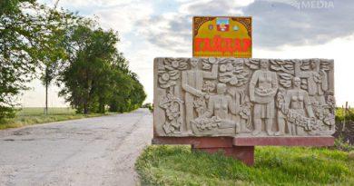 Вместо мусора - деревья. В селе Гайдар в октябре планируют открыть новый парк