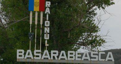 В Бессарабке мэрия и районная администрация не могут определиться  с местом строительства промышленного парка