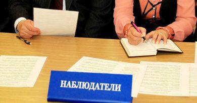 Наблюдать за президентскими выборами в Молдове будут более двух тысяч человек