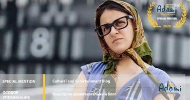 Гагаузский блогер Наталья Кель удостоена специальной награды ADAMI Media Prize 2020 за юмористический блог