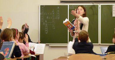 В Управлении образования назвали предметы, по которым наиболее острая нехватка педагогов в Гагаузии