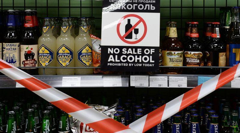 """/DOC/ """"Трезвый выбор"""". В Кишиневе могут запретить продавать алкоголь возле избирательных участков"""