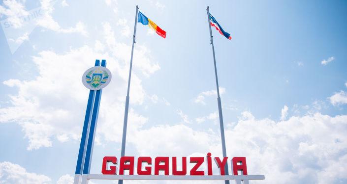 Дефицит бюджета в Гагаузии к концу года может превысить 200 млн леев