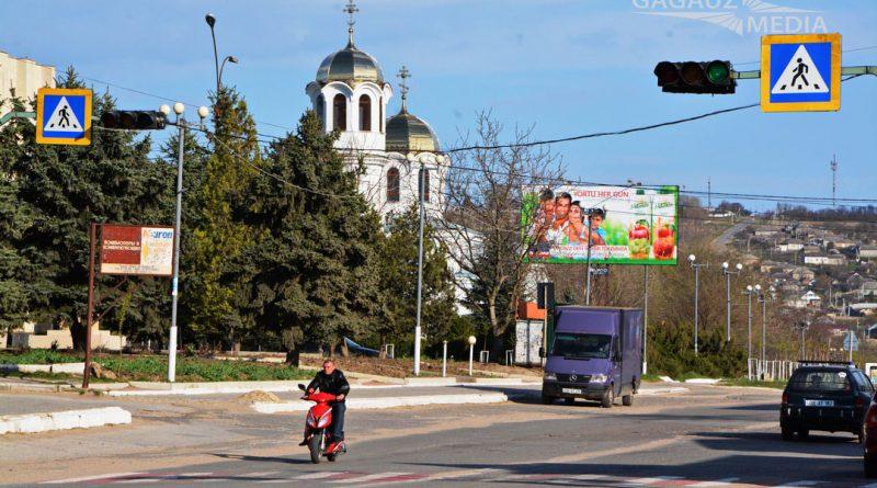 В Чадыр-Лунге к 2022 году могут построить новую фабрику. На эти цели из республиканского бюджета выделят 25 млн леев