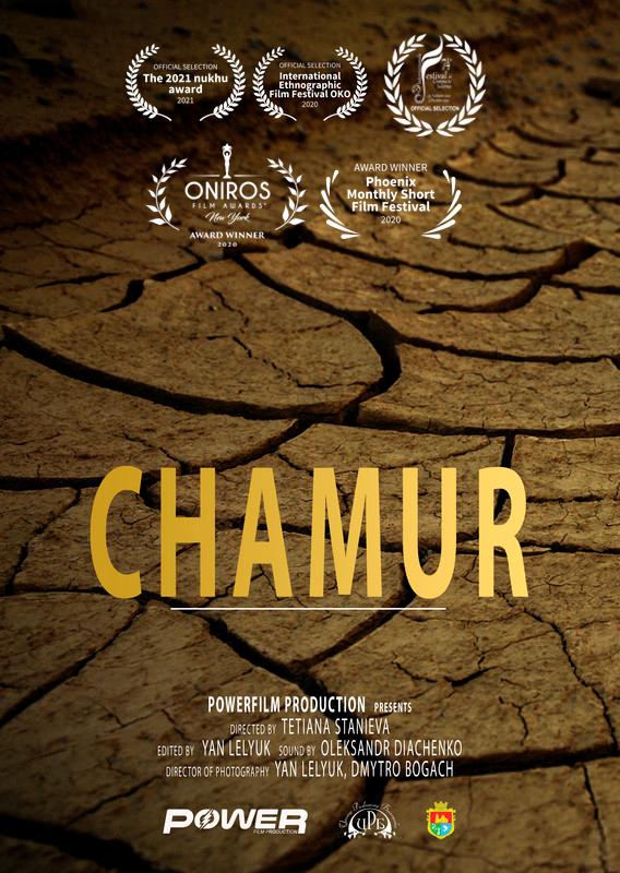 """""""Чамур"""" - это фильм-событие"""". Рассказ  режиссера фильма о традиции нашего края, победившего на кинофестивале в Канаде"""