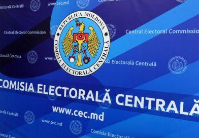 Зарегистрированы последние кандидаты на досрочных парламентских выборах