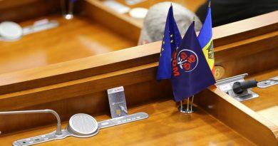ДПМ официально объявила о выходе из парламентского большинства