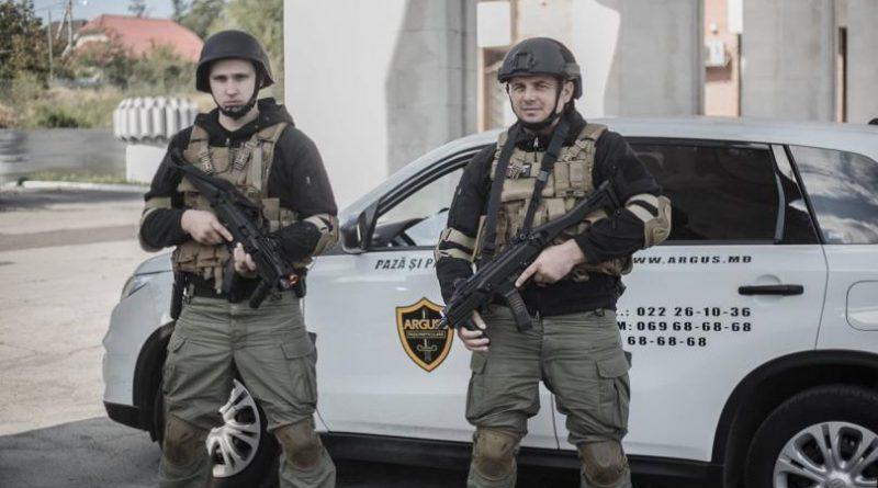 Прокуратура арестовала счета подконтрольного Плахотнюку охранного агентства. Деньги пытались перевести в Турцию