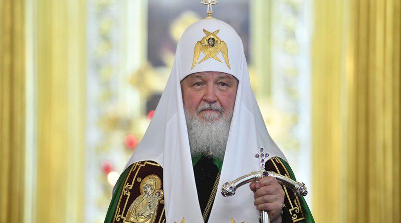 Патриарх Кирилл поздравил Майю Санду с избранием на пост президента