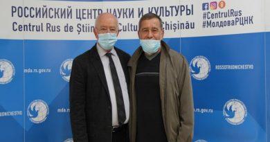 Педагог из села Баурчи стал победителем «Тотального диктанта - 2020»