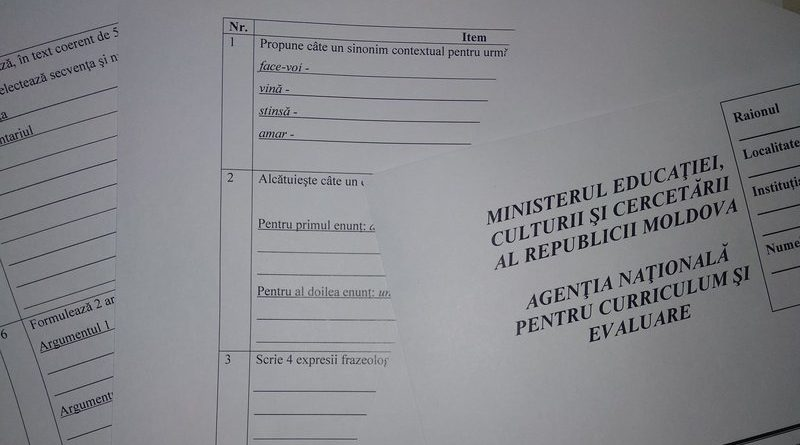 В Молдове студенты требуют отменить зимнюю сессию. Запущена онлайн-петиция