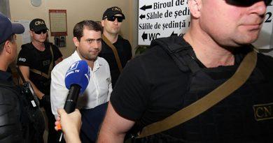 "Генпрокуратура предъявит Илану Шору еще одно  обвинение по делу о ""краже миллиарда"""