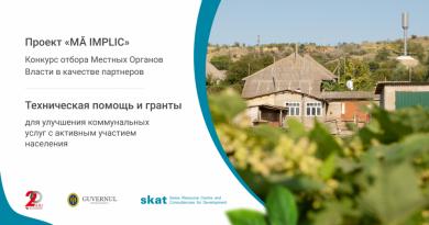 Мэрия Копчака выиграла грант на расширение канализационных сетей