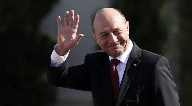 «Бессарабия — моя страна». Траян Бэсеску снова претендует на молдавское гражданство