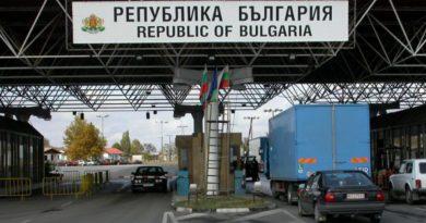 Границы Болгарии до конца января будут закрыты. Но не для граждан Молдовы