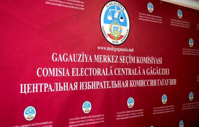 Исполком представил кандидатуры в состав ЦИК Гагаузии. Среди них нет нынешних членов комиссии