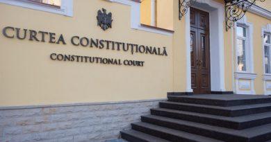 Решение  о переводе СИБ под контроль парламента приостановили