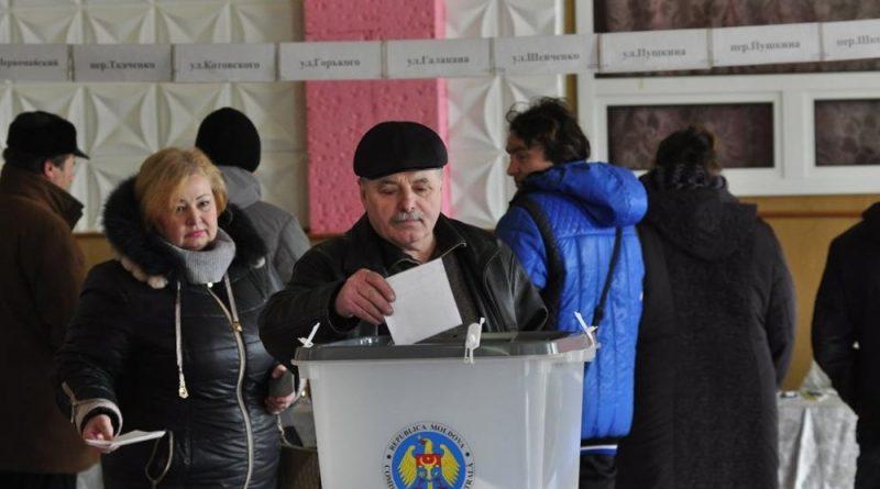 В НСГ предложили поправки в Избирательный кодекс, для недопущения фальсификации выборов