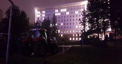 Госбюджет Молдовы на 2021 год парламент принял ночью