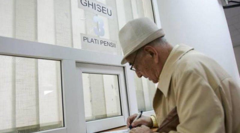 Граждане Молдовы смогут выбрать добровольный пенсионный фонд