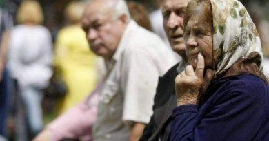 Национальная касса социального страхования обновила онлайн - калькулятор пенсий