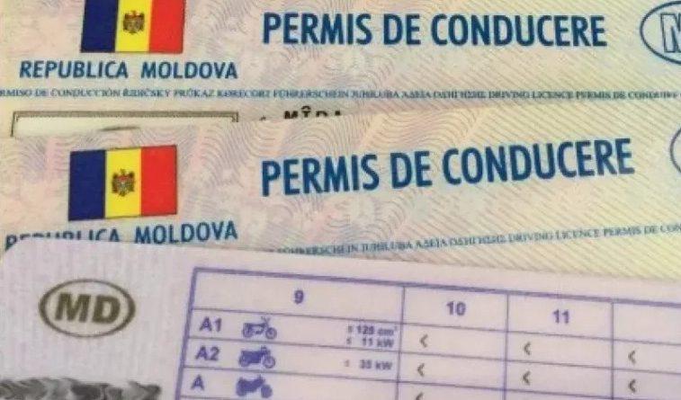 У гражданина Молдовы на границе обнаружили поддельные водительские права. Он заплатил за них 400 евро