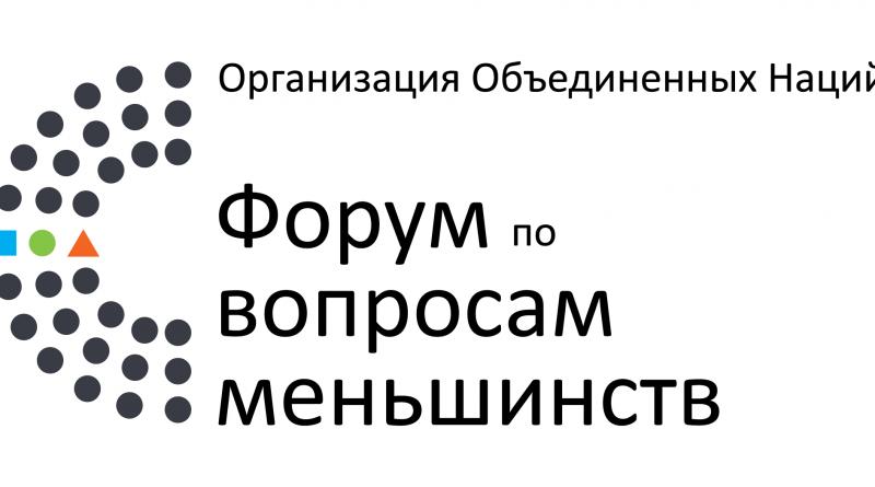 """Когда слово разрушает"". К чему приводит язык ненависти"