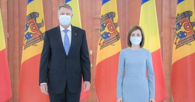 200 тыс. доз вакцины от коронавируса, поддержка фермеров и СМИ. О чем договорились президенты Румынии и Молдовы (фото/видео)